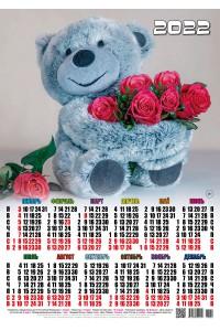 000062 Мишка - 2022 (Листовой календарь, формат А2)
