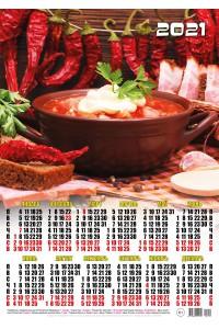 000231 Огонек - 2021 (Листовой календарь, формат А2)
