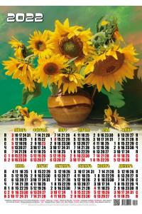 000231 Подсолнухи - 2022 (Листовой календарь, формат А2)