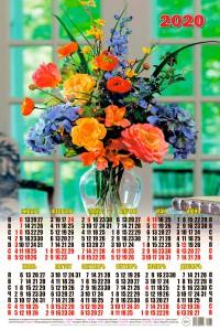 000232 Букет - 2020 (Листовой календарь А2)