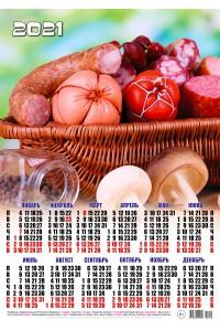 000233 Колбаса - 2021 (Листовой календарь, формат А2)