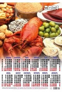 000233 Рак - 2021 (Листовой календарь, формат А2)