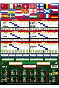 Календарь игр чемпионата Европы по футболу 2020  (бумажная версия-оригинал) формат А2