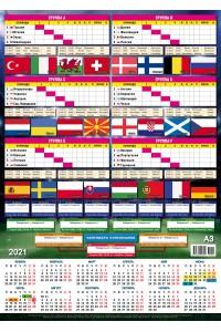 Календарь игр чемпионата Европы по футболу 2020  (бумажная версия-оригинал) формат А3