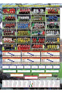 Календарь игр чемпионата Европы по футболу 2016  (бумажная версия-оригинал)