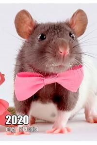 2020-018 Карманный календарь. Бант - 2020