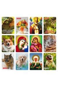 Набор №3 - (12 видов по 10 шт) - Карманные календари. Православие, Кошки, Собаки, Цветы - 2020