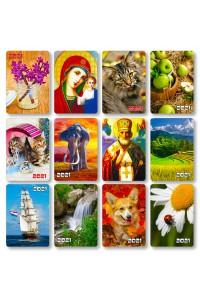 Набор №3 - (12 видов по 10 шт) - Карманные календари. Ассорти - 2021