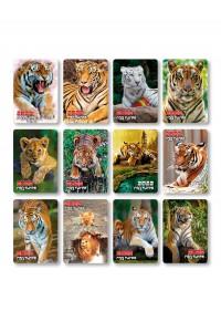 Набор №2 - (12 видов по 10 шт) - Карманные календари. Символ года (Тигра) - 2022