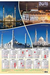 00048 Календарь 4 Мечети - 2018 (Листовой календарь А2)