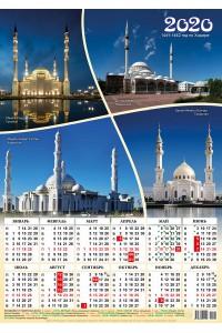 00048 Календарь 4 Мечети - 2020 (Листовой календарь А2)