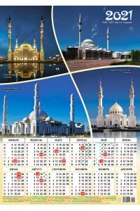 00048 Календарь 4 Мечети - 2021 (Листовой календарь А2)