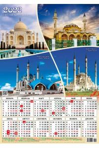 00048 Календарь 4 Мечети - 2022 (Листовой календарь А2)
