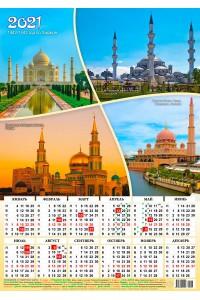 00047 4 Мечети 2 - 2021 (Листовой календарь А2)