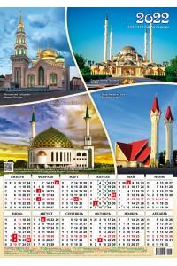 00047 Календарь 4 Мечети - 2022 (Листовой календарь А2)