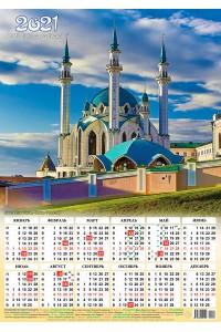 00150 Мечеть Куль Шариф 2 - 2021 (Листовой календарь А2)