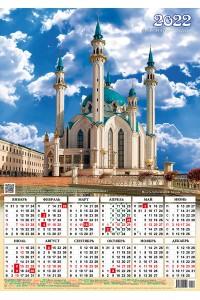 00150 Мечеть Куль Шариф - 2022 (Листовой календарь А2)