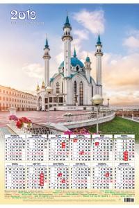 00150 Мечеть Куль Шариф 2 - 2018 (Листовой календарь А2)