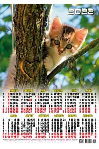 01001 Дозорный - 2022 (Листовой календарь, формат А2)