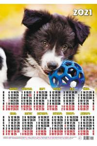 01001 Щенок - 2021 (Листовой календарь, формат А2)