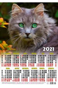 01002 Зеленоглазый - 2021 (Листовой календарь, формат А2)