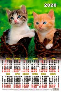 01004 Друзья - 2020 (Листовой календарь А2)