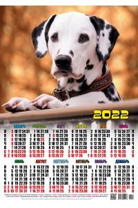 01004 Стася - 2022 (Листовой календарь, формат А2)