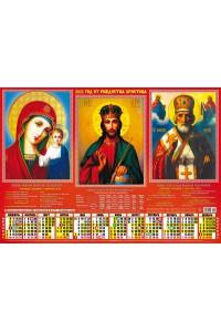 00040 Триптих 1 - 2021 (Листовой календарь А2)