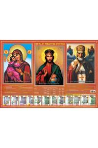 40 Триптих 1 - 2018 (Листовой календарь А2)