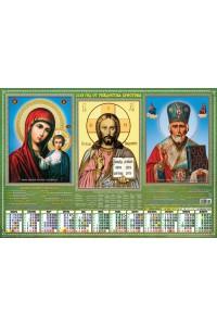41 Триптих 2 - 2018 (Листовой календарь А2)