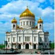 """Листовые календари формат А2, """"Православные"""" на 2020 год"""