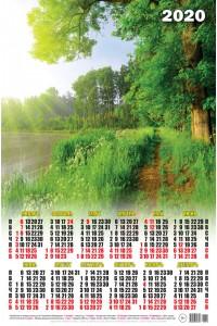 00015 Лес - 2020 (Листовой календарь А2)