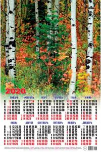 00016 Березы - 2020 (Листовой календарь А2)