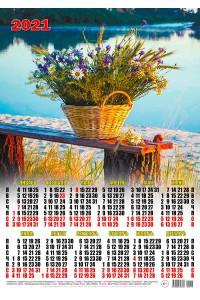 00016 Корзинка - 2021 (Листовой календарь А2)