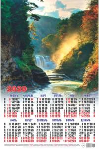 00017 Водопад - 2020 (Листовой календарь А2)