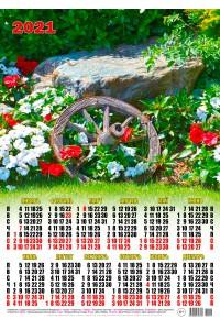 00017 Колесо - 2021 (Листовой календарь А2)