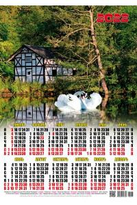 00017 Лебеди - 2022 (Листовой календарь формат А2)