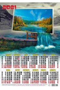 00017 Лодка и картина - 2021 (Листовой календарь А2)