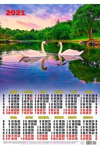 00018 Лебеди - 2021 (Листовой календарь А2)