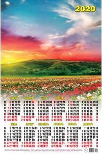 00018 Поле - 2020 (Листовой календарь А2)