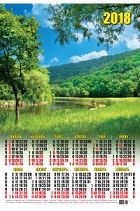 19 Исток - 2018 (Листовой календарь А2)