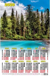 00019 Река - 2020 (Листовой календарь А2)