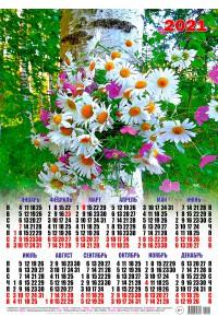 00020 Березовая роща - 2021 (Листовой календарь А2)