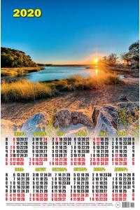 00020 Закат - 2020 (Листовой календарь А2)