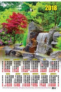 20 Парк - 2018 (Листовой календарь А2)