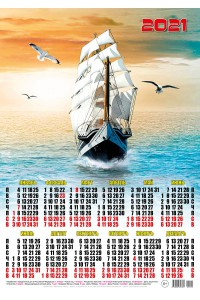 00020 Парусник - 2021 (Листовой календарь А2)