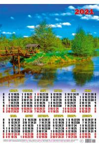 00021 Островок и мостик - 2021 (Листовой календарь А2)