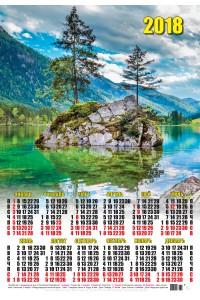 21 Островок - 2018 (Листовой календарь А2)