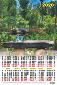 00021 Скамейка - 2020 (Листовой календарь А2)