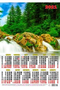 00022 Водопад - 2021 (Листовой календарь А2)